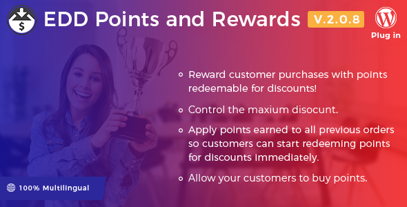 Easy Digital Downloads - Points and Rewards v2.1.8